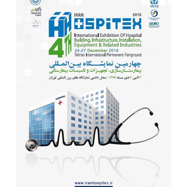 چهارمین دوره نمایشگاه بین المللی تجهیزات و تاسیسات بیمارستانی تهران 1397